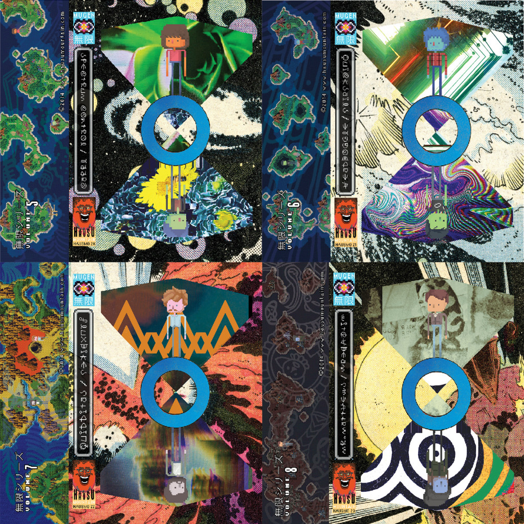 TAPES: Mugen Bundle - Volumes 5-8 (4 tapes)