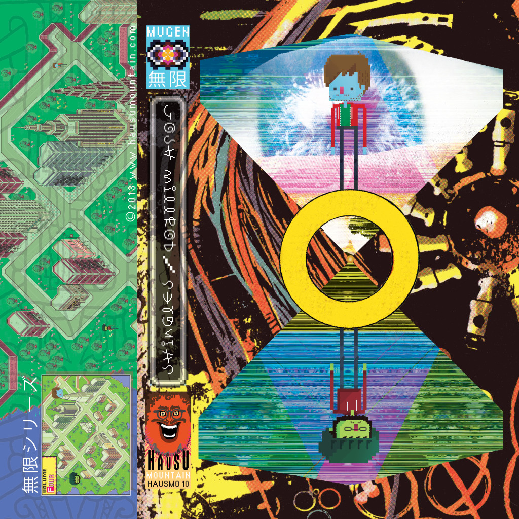 HAUSMO 10:  Josh Millrod / Shingles – Mugen: Volume 4